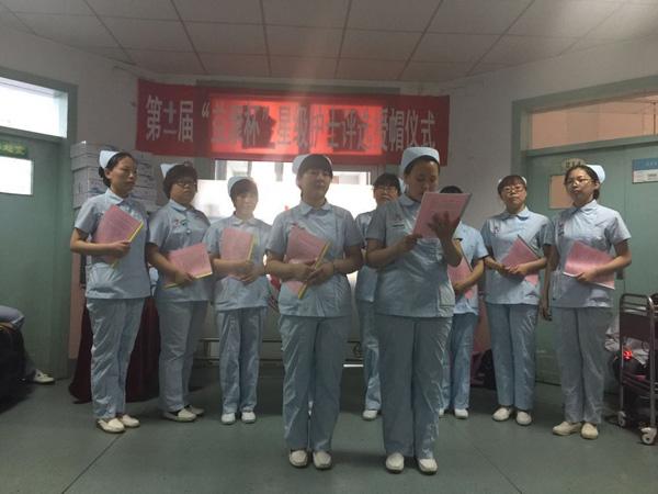 """山西益康脉管炎医院2015年""""5.12""""国际护士节活动"""